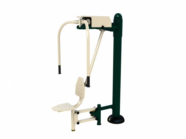 Outdoor Gym Equipment Butterfly